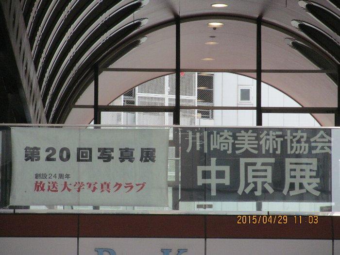 20150429naka01.jpg