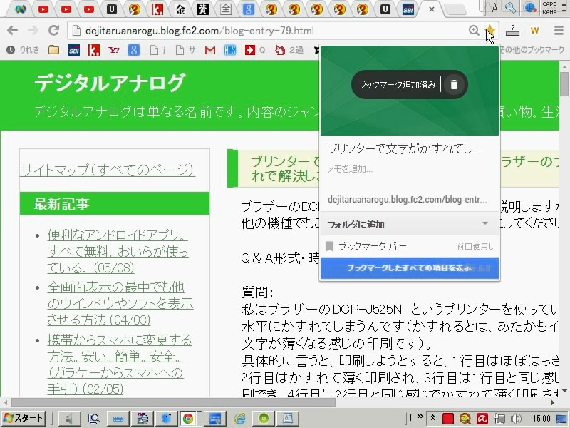 2(ok).jpg