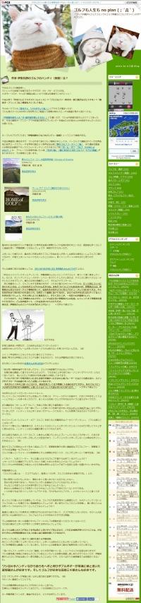 blog1379ijyuuin.jpg