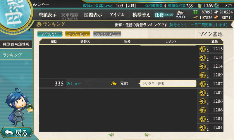 KanColle-150522-10365861.png
