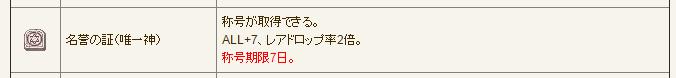TWCI_2015_6_10_21_6_7.png