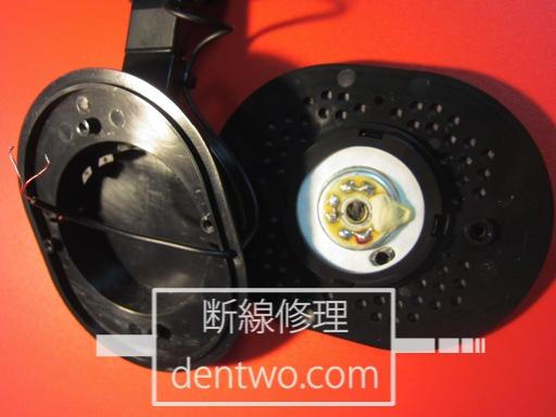 SONYのヘッドホン・MDR-7506の分解画像です。Dec 28 2014IMG_0406
