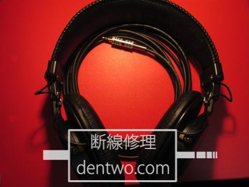 ケーブル交換(リケーブル)を行ったSONY MDR-7506の画像です。Dec 28 2014IMG_0407