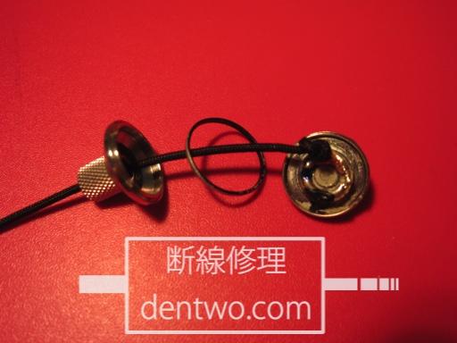 Atomic Floydのイヤホン・HiDefJax AcousticSteel SAF-EP-000001の分解画像です。Dec 28 2014IMG_0410