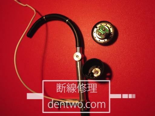 Bang & Olufsen製イヤホン・A8の分解、内部洗浄、ケーブル新品交換後の画像です。Dec 31 2014IMG_0429