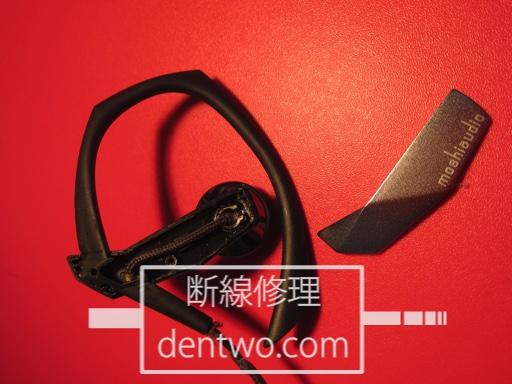 Moshi audio clarusのリケーブル修理のための分解画像です。Dec 31 2014IMG_0435