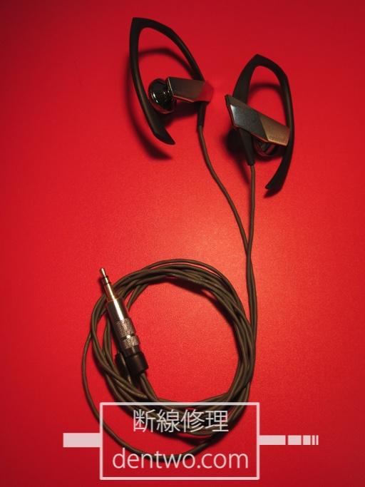 Moshi audio製イヤホン・clarusのリケーブル修理画像です。Dec 31 2014IMG_0440
