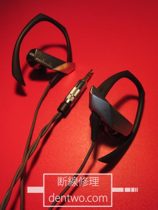 Moshi audio clarusのケーブル交換修理画像です。Dec 31 2014IMG_0441