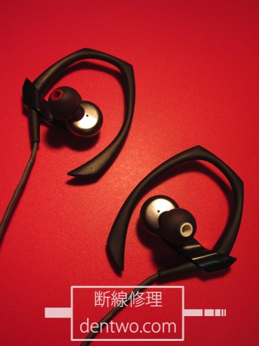 Moshi audio製イヤホン・clarusのリケーブル修理画像です。Dec 31 2014IMG_0442