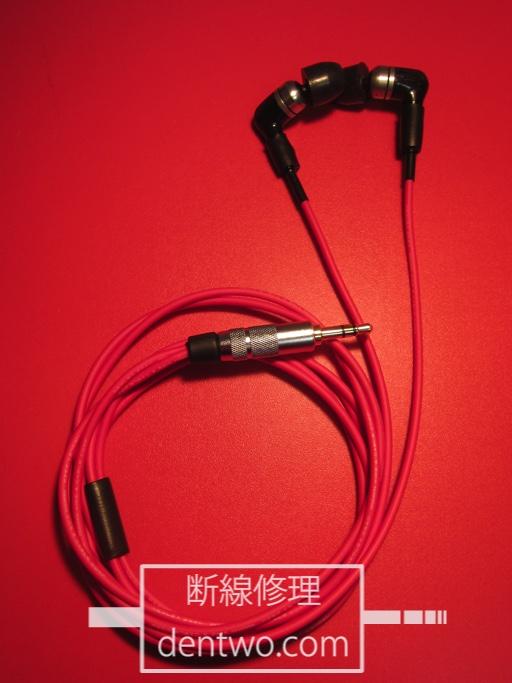 SHURE E4cのケーブル全交換修理後の画像です。Jan 09 2015IMG_0491