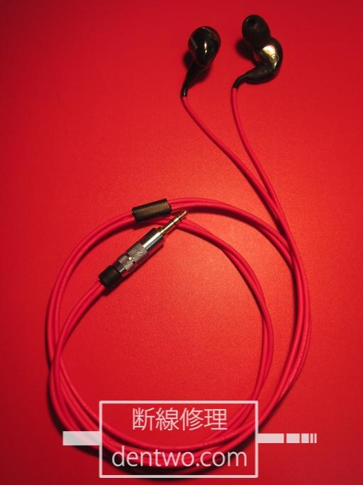 SHURE SE530のケーブル全交換修理後の画像です。Jan 09 2015IMG_0494