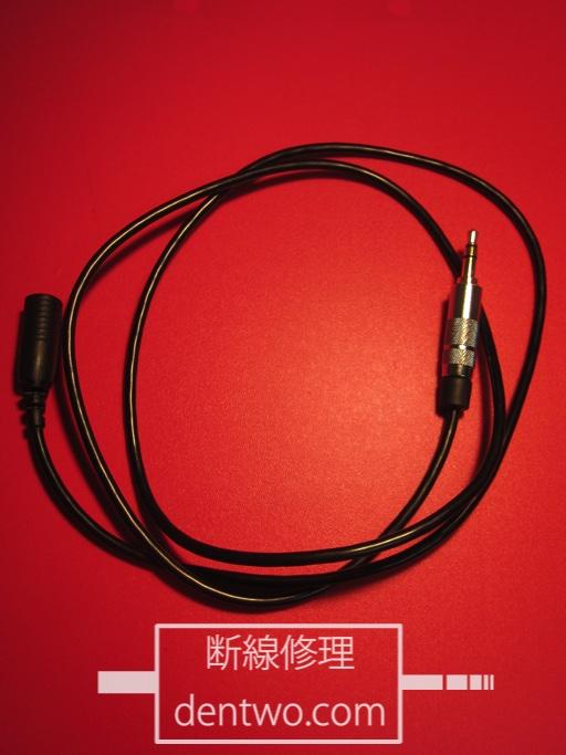SHURE SE530の純正延長ケーブルのプラグ交換修理画像です。Jan 09 2015IMG_0497