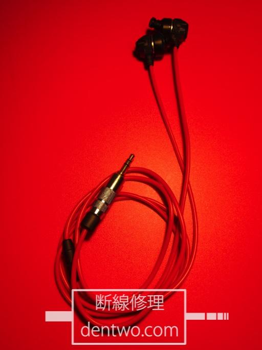 Victor製イヤホン・HA-FX3Xの断線の修理画像です。Jan 19 2015IMG_0548