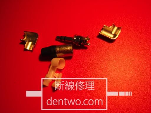 AUDIOTRAK・Re:CableのNEUTRIK製プラグ分解後の画像です。Jan 19 2015IMG_0555