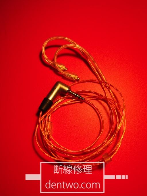 AUDIOTRAK製ケーブル・Re:Cableの断線の修理画像です。Jan 19 2015IMG_0556