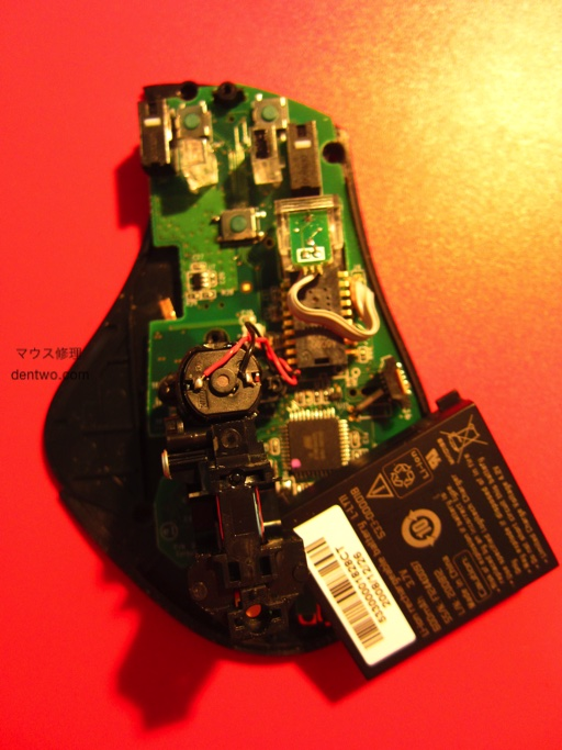 Logicoolのマウス・MX-Rのカバー、バッテリー、ホイール部分を取り外した画像です。Jan 20 2015IMG_0563