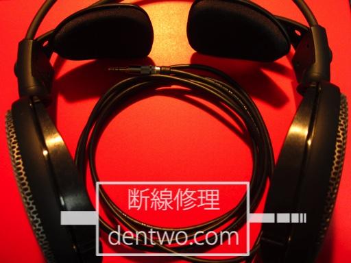 オーディオテクニカのヘッドホン・ATH-AD900のケーブルとドライバユニットの新品交換後の画像です。Jan 20 2015IMG_0568