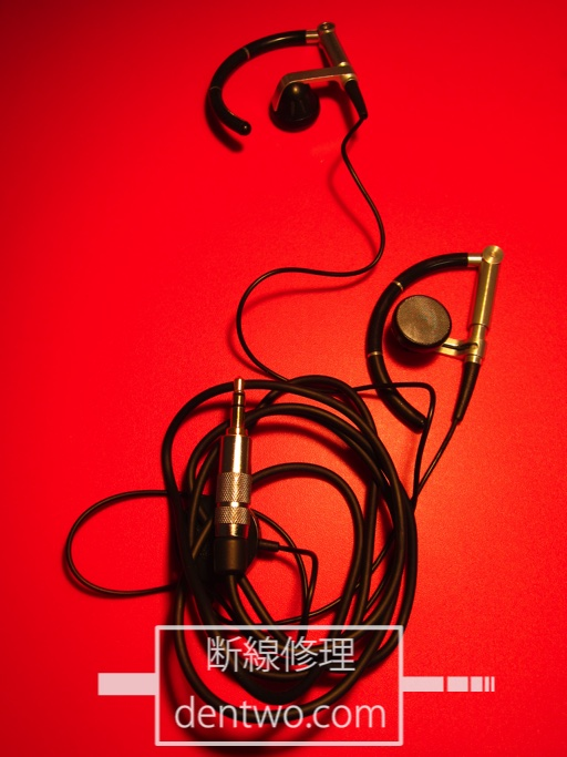 Bang & OlufsenのEarset 3の断線修理画像です。Jan 23 2015IMG_0575