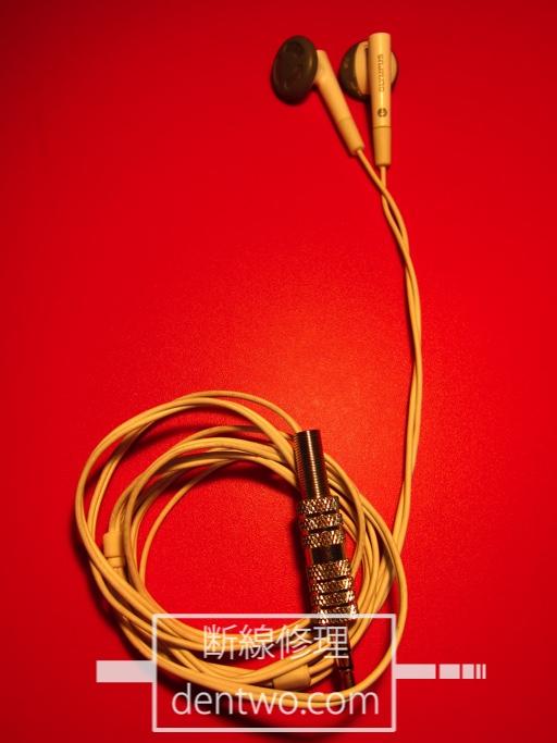 オリンパス製イヤホンの断線の修理画像です。Jan 25 2015IMG_0584