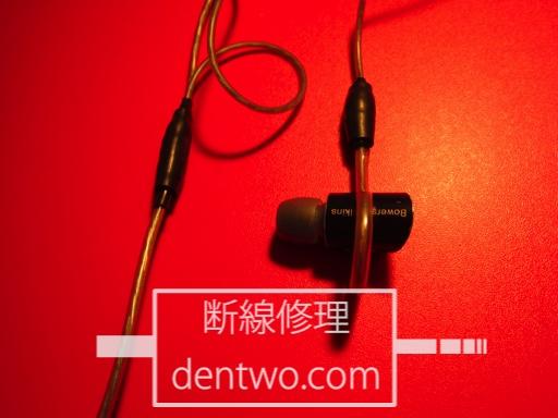 B&W C5の分岐点と本体付近断線の修理画像です。Jan 25 2015IMG_0588