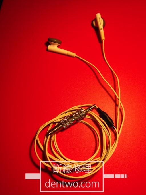オリンパス製イヤホンの断線修理画像です。Jan 25 2015IMG_0589