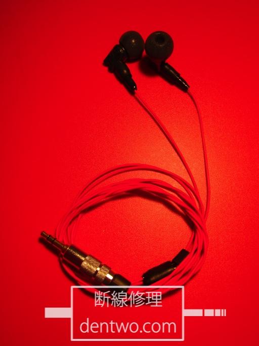 ゼンハイザーのイヤホン・IE800の分解を伴わない安全な手法によるリケーブル修理後の画像です。Jan 28 2015IMG_0606