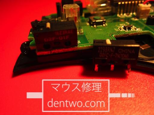 LogicoolMX-R(MXレボリューション)の左チャタリングをマイクロスイッチ新品交換により解決した修理画像です。Jan 28 2015IMG_0618