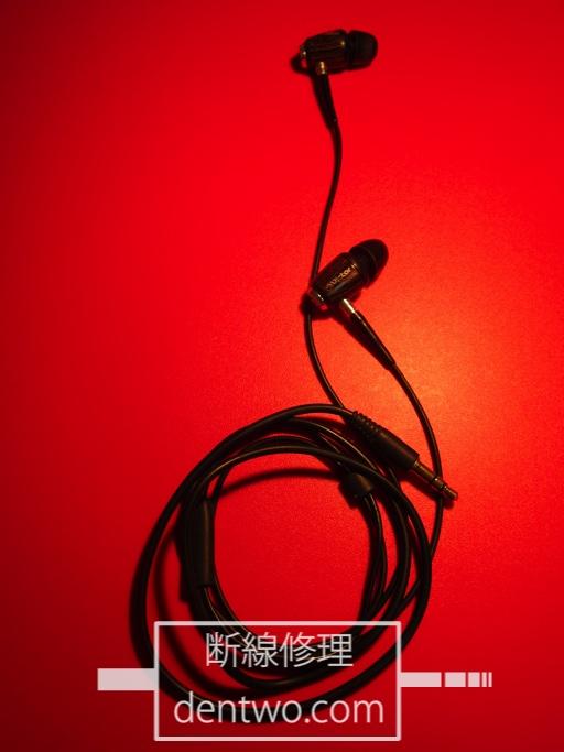 Victorのイヤホン・HP-FX500の分解修理の画像です。です。Jan 29 2015IMG_0628