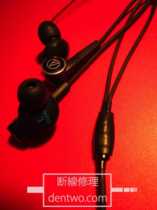 オーディオテクニカのイヤホン・ATH-CKS90のY字部分断線の修理画像です。Jan 29 2015IMG_0631