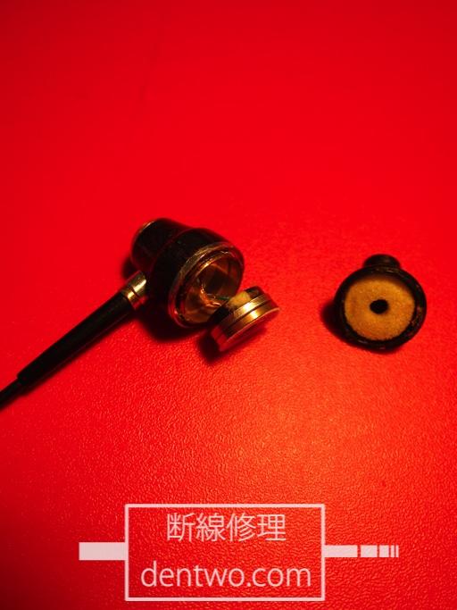 Victor製イヤホン・HA-FX700の分解後の画像です。Jan 30 2015IMG_0640
