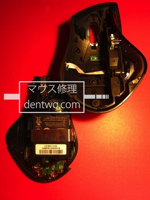 】Logicool製マウス・MX-R(MXレボリューション)の分解画像です。Feb 11 2015IMG_0702