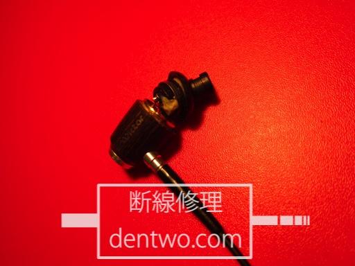 HP-FX500の分解後の画像です。Feb 19 2015IMG_0741