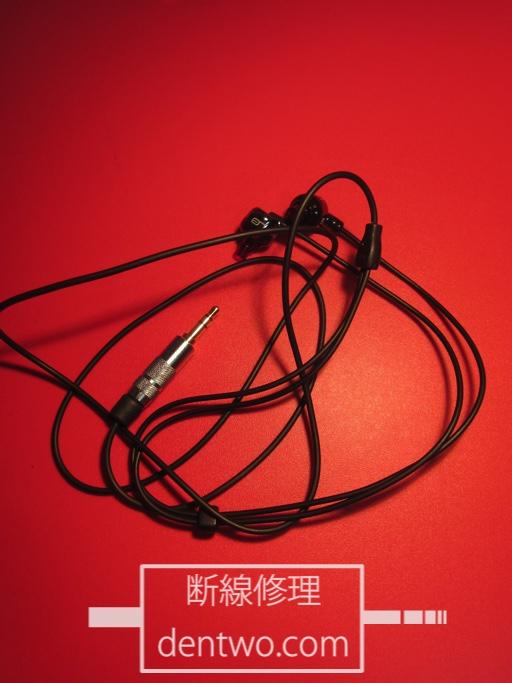 Logicool(Ultimate Ears)製イヤホン・MetroFi 220 MF220の断線の修理画像です。Feb 21 2015IMG_0759
