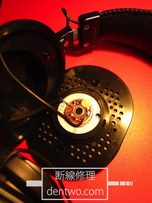 MDR-7506の分解画像です。Feb 25 2015IMG_0731