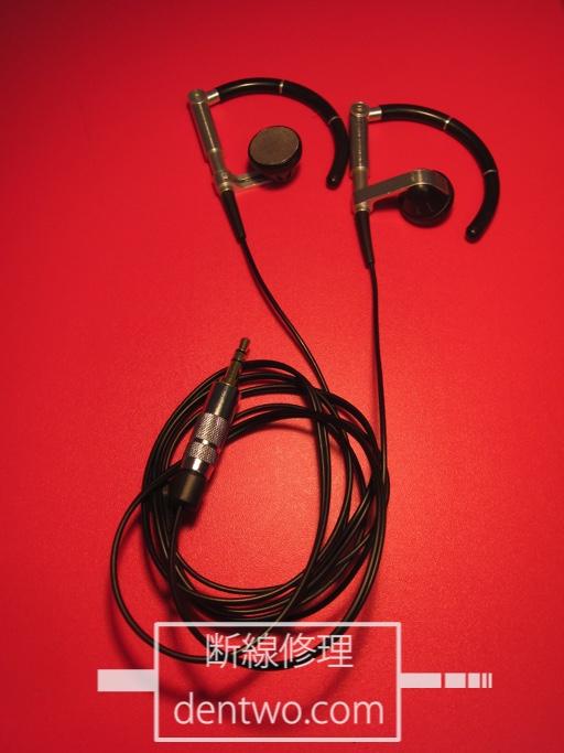 Bang & Olufsen製イヤホン・A8 Earphonesの断線の修理画像です。Feb 25 2015IMG_0789