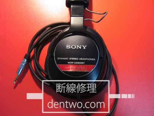 SONY MDR-CD900STの内部断線を分解とケーブル交換による修理画像です。Mar 17 2015IMG_0941