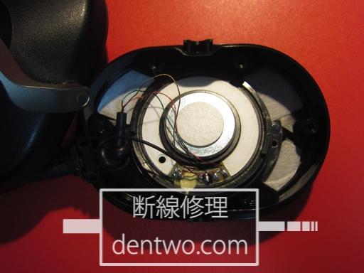 SONY MDR-ZX700の分解後の画像です。Mar 27 2015IMG_0981