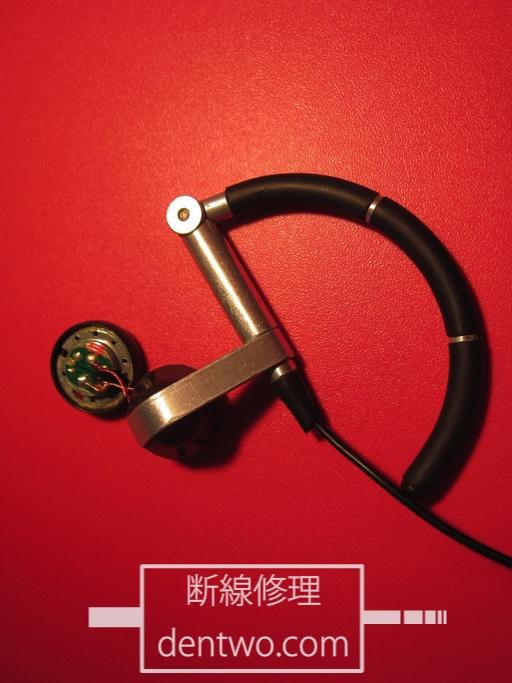 Bang & Olufsen製イヤホン・A8 Earphonesの分解画像です。Mar 27 2015IMG_1003