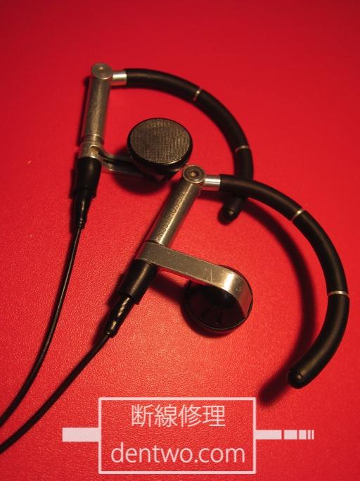 Bang & Olufsen製イヤホン・A8 Earphonesの分解、プラグ交換修理後の画像です。Mar 27 2015IMG_1005