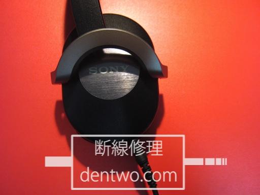 SONY製ヘッドホン・MDR-ZX700をケーブル着脱式に改造した画像です。Mar 27 2015IMG_1010