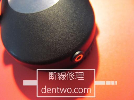 SONY製ヘッドホン・MDR-ZX700にステレオミニジャックを内蔵しケーブル着脱式に改造した画像です。Mar 27 2015IMG_1015