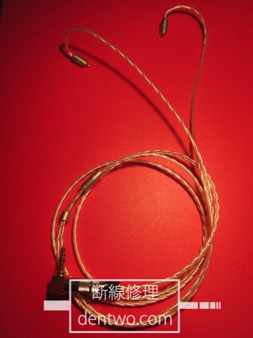 Song's audio製ケーブル・Galaxyの断線の修理画像です。Mar 31 2015IMG_1035