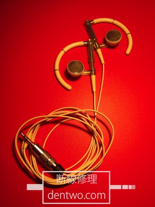 Bang & Olufsen製イヤホン・A8 Earphonesの断線の修理画像です。Mar 31 2015IMG_1044