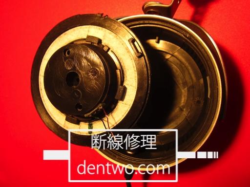 beyerdynamic製ヘッドホン・T51Pの分解画像です。Apr 05 2015IMG_0004