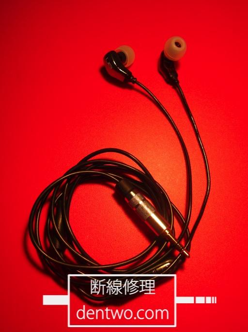 Logicool(Ultimate Ears)製イヤホン・UE600viの断線の修理画像です。Apr 14 2015IMG_0074