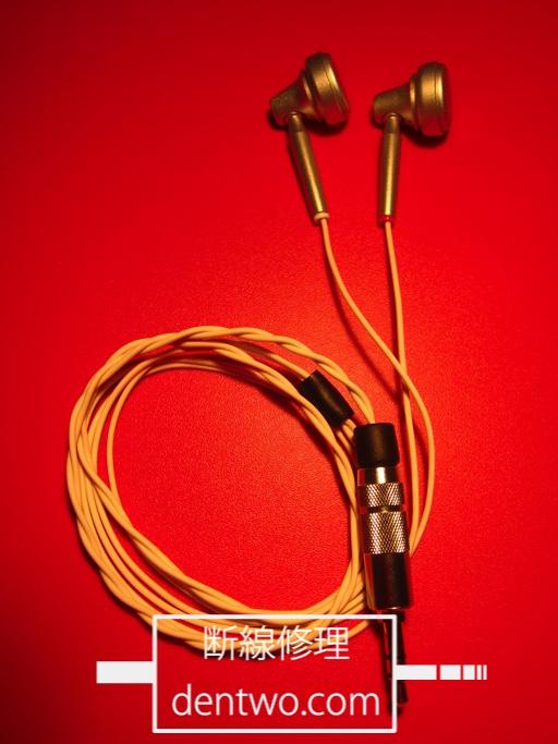 ninewave製イヤホン・NW-STUDIO PRO Wのケーブル新品交換(リケーブル)修理の画像です。Apr 28 2015IMG_0145