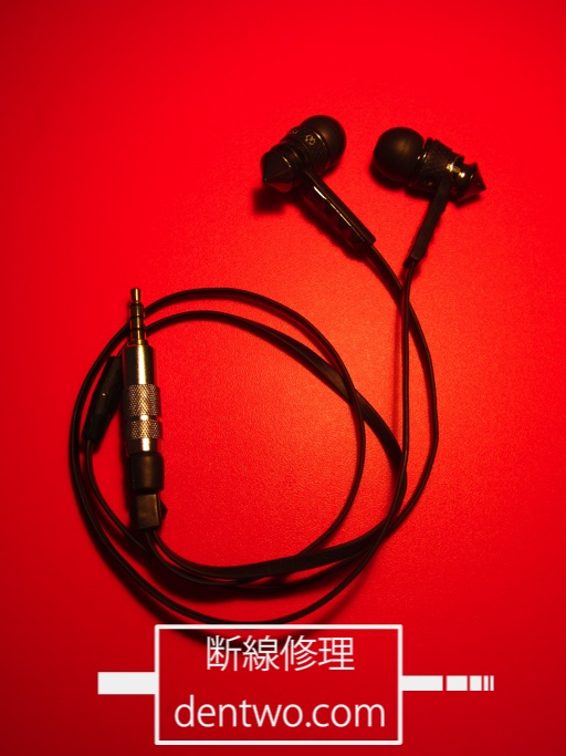 beats by dr.dre(MONSTER CABLE)製イヤホン・Heart beats by LADY GAGA Version.の断線の修理画像です。May 19 2015IMG_0260