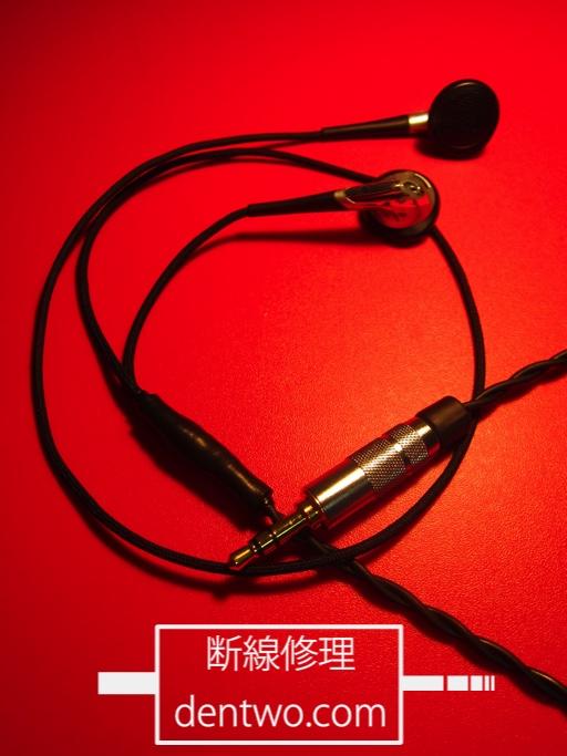 SONY製イヤホン・MDR-E931LPのケーブルの一部を新品に交換した修理画像です。May 22 2015IMG_0280