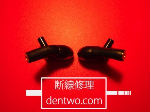 Creative製イヤホン・Aurvana In-Ear3のMMCXジャック埋め込みによりケーブル着脱式化の改造画像です。May 22 2015IMG_0288
