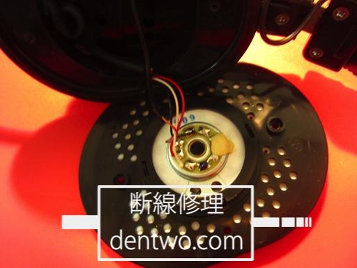 SONY製ヘッドホン・MDR-CD900STの分解画像です。May 27 2015IMG_0317